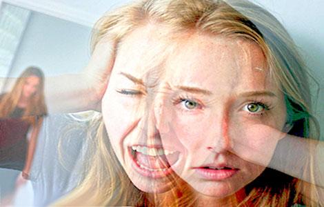 Если народные целители по лечению шизофрении